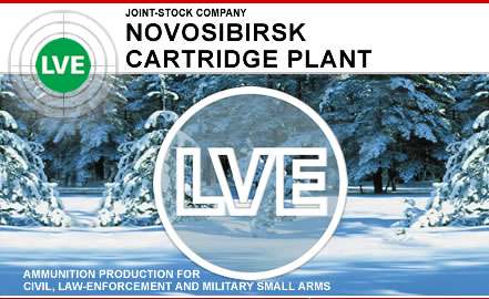 Novosibirsk Cartridge Plant